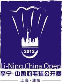 China Open: Day 1 - Strong Chinese Presence at Home Premier Superseries Event