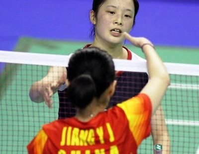 French Open: Day 2 - Jiang falls to Minatsu Mitani