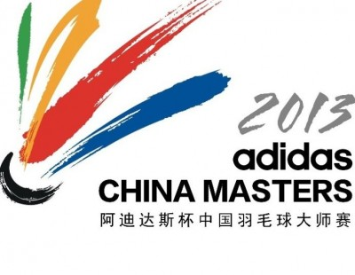 China Masters 2013 - Preview: Testing Ground for Chinese Prospects