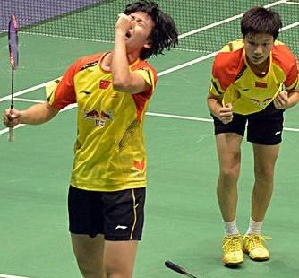 China Masters 2013: Day 4 - Ou-Tang Partnership Stuns Japan Again