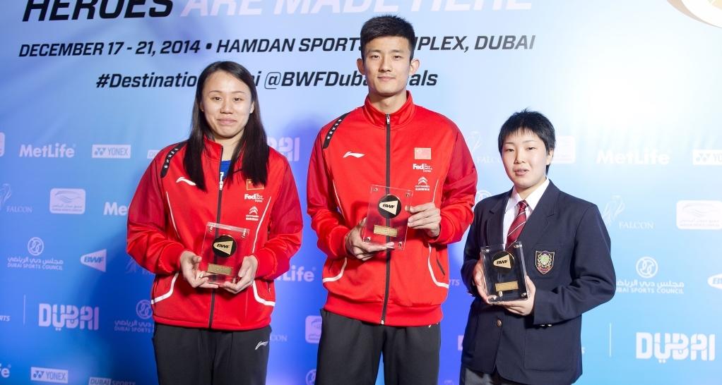 Chen, Zhao Honoured for Stellar 2014