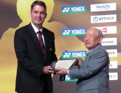 President's Medal Conferred On Minoru Yoneyama