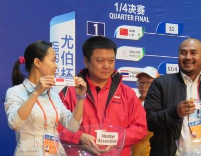 China Draw Korea in Thomas Cup Quarter-finals