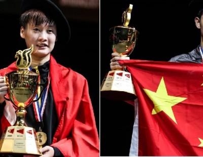 China 'Basque' in Glory – Finals: BWF World Junior Championships 2016