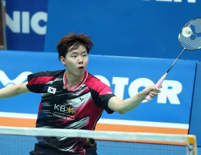 Korea Head in With Young Blood – TOTAL BWF Sudirman Cup 2017