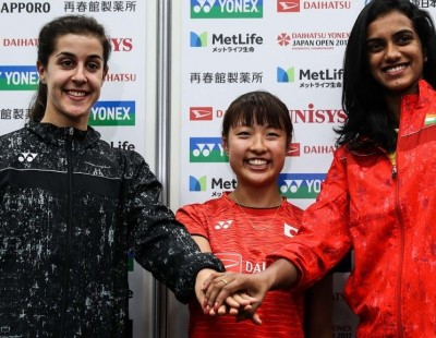 Women's Singles Spotlight – Day 1: DAIHATSU YONEX Japan Open 2017