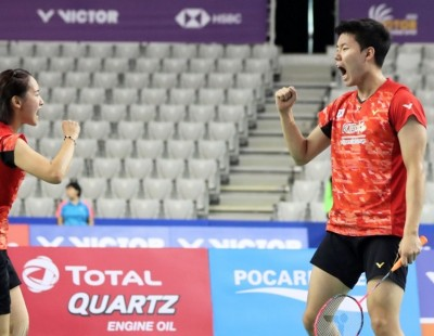 Seo Steps Up – Day 4: VICTOR Korea Open 2018