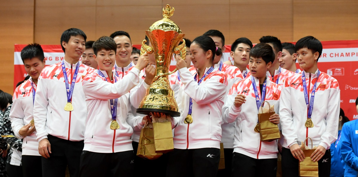 China's Reign Continues – LI-NING BWF World Junior Mixed Team Championships 2018