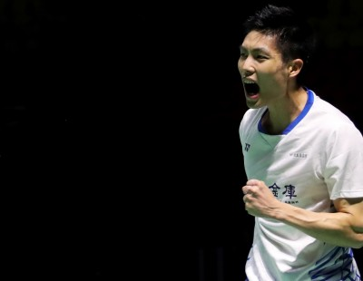 Chinese Taipei Can Go Far - Sudirman Cup '19