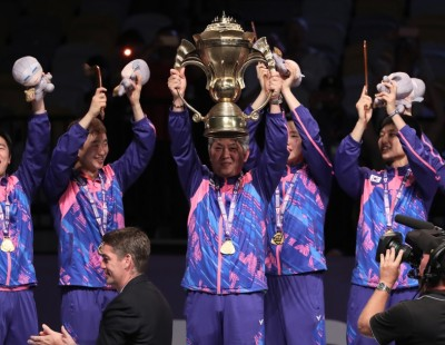 Sudirman Cup Attracts 32 Entries