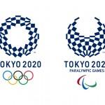 Tokyo 2020 on the Horizon