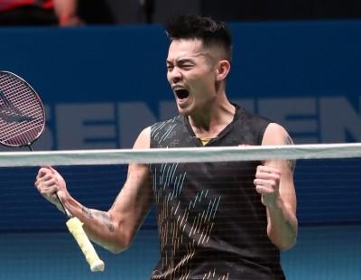 Badminton Quiz: Lin Dan