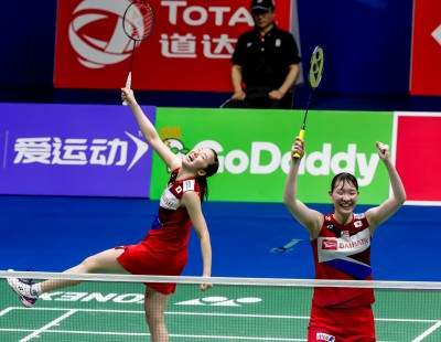 Park: We're Going All Out! – Sudirman Cup '19