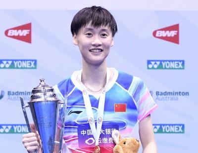 Chen Yufei, Christie Triumph – Australian Open 2019