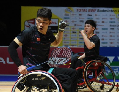 China Take Two Gold - Basel 2019