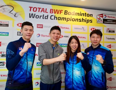World Championships Draw Released