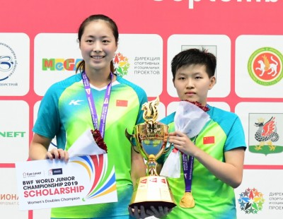Lin Fang Ling Achieves Double – World Juniors: Finals