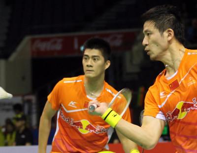 Badminton Quiz: Cai Yun & Fu Haifeng