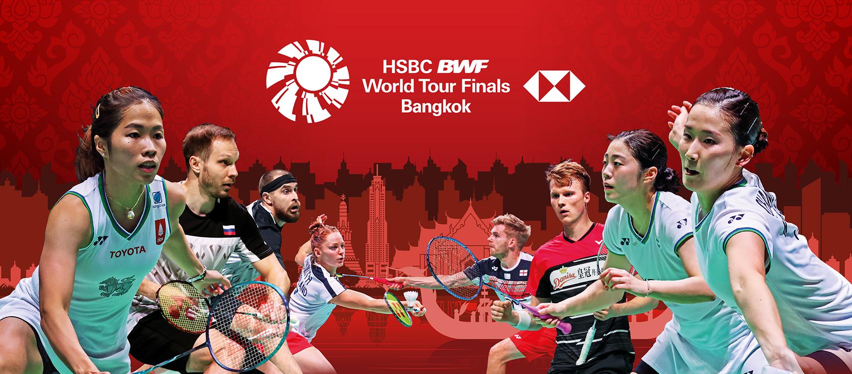 HSBC BWF World Tour Finals Qualifiers Announced