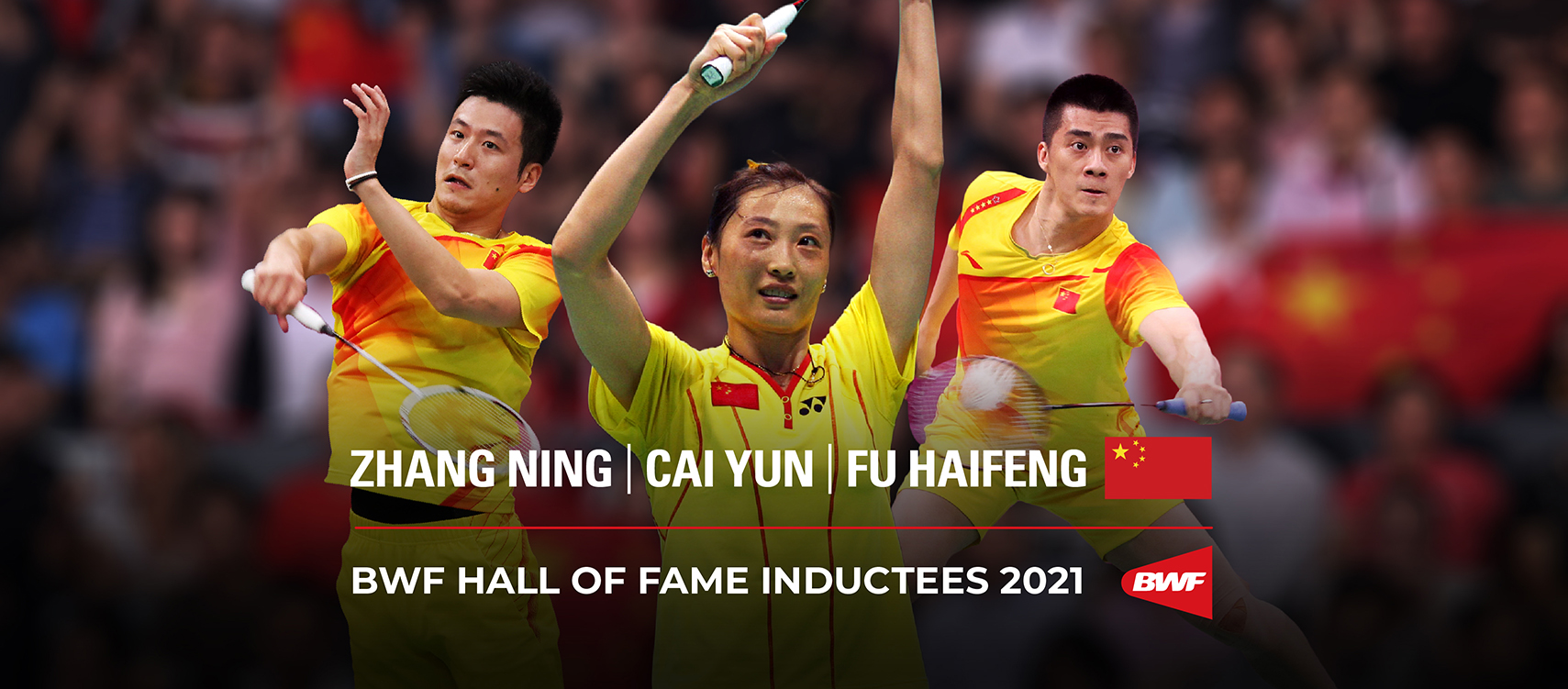 BWF Hall of Fame Inductees 2021